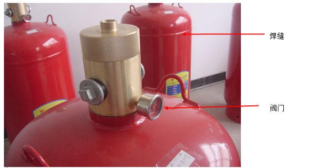 氦质谱检漏仪消防器材钢瓶检漏