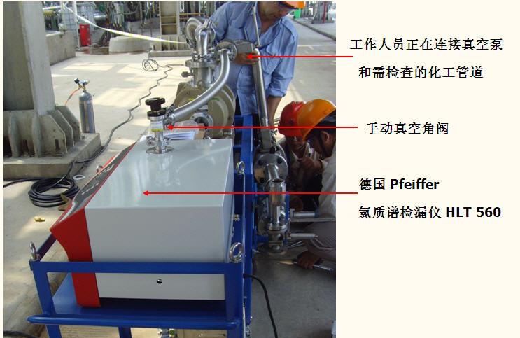 幼交同��,^��_氦质谱检漏仪