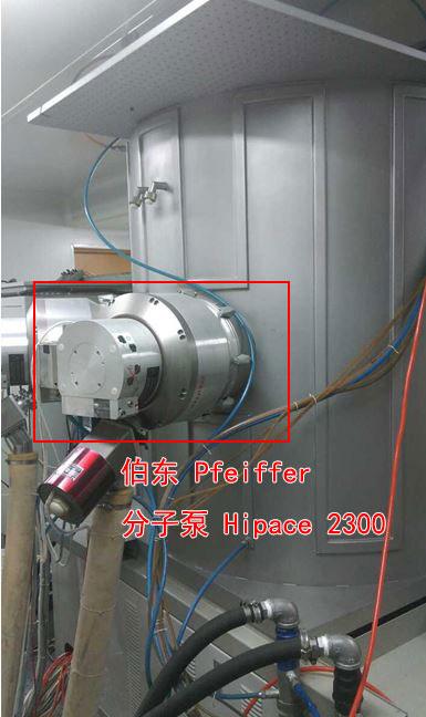 上海伯东 Pfeiffer 分子泵 Hipace 2300
