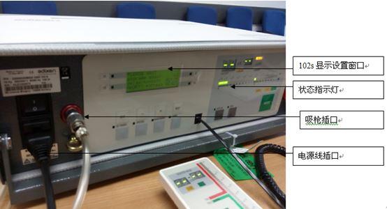 吸枪便携式氦质谱检漏仪 ASM 102 S pfeiffer
