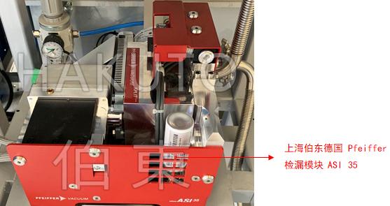 模块化检漏仪汽车燃油箱检漏系统