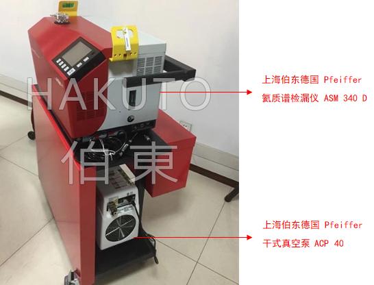 氦质谱检漏仪变压器检漏