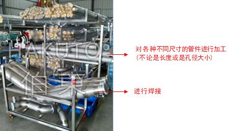 氦质谱检漏仪半导体用配管配件检漏