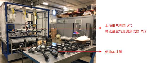 空气泄漏测试仪汽车燃油管气密检漏