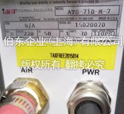inTEST-ATS-710-M-7