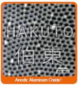 Anodic-Aluminum-Oxide
