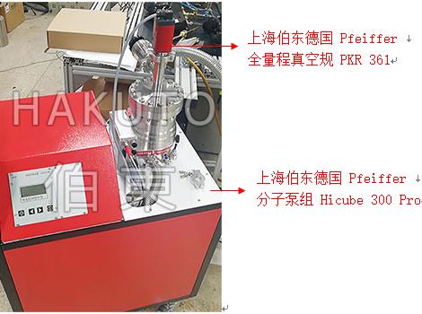 分子泵组 Hicube 300 Pro