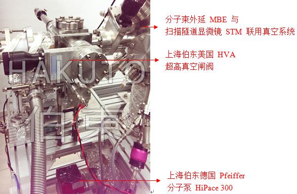 涡轮分子泵