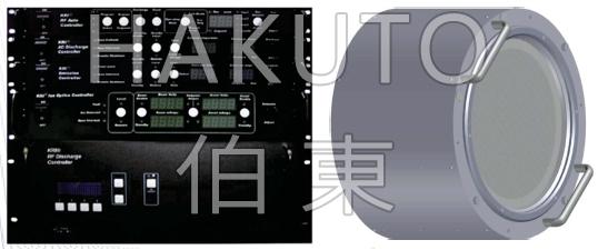 射頻離子源 RFICP 380