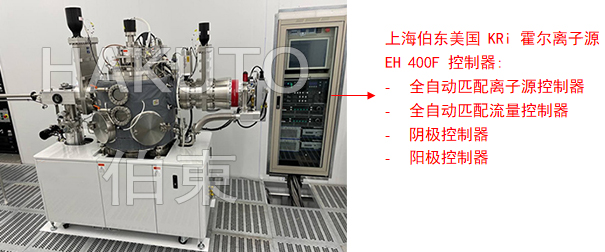 KRi 霍尔离子源 EH400