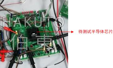 半导体芯片高低温测试